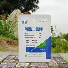 100 г калия дигидрофосфат удобрение калийное удобрение листва удобрения овощи травы цветок KH2PO4