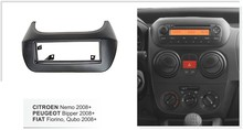 Singolo Din Car Facia per Citroen Nemo Peugeot Bipper Fiat Fiorino Qubo 2008 + Radio DVD Lunetta Pannello CD Dash kit Trim Fascia Piastra(China)