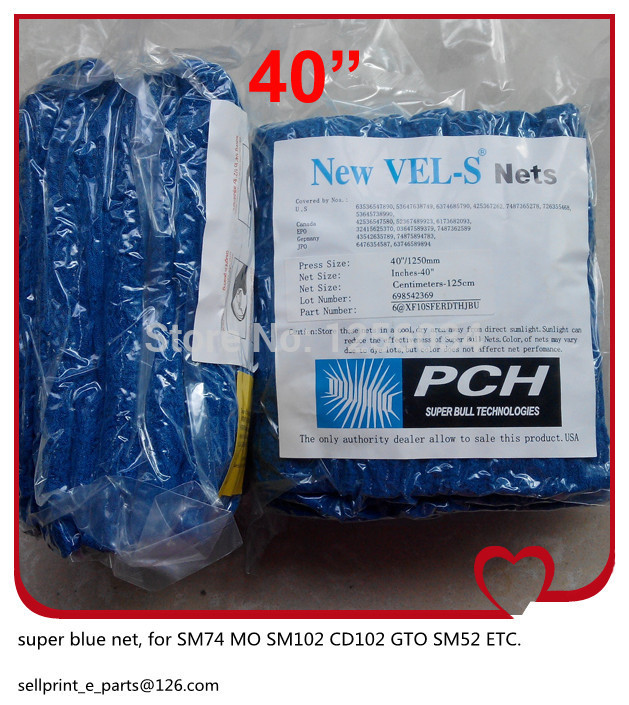 12 pieces china post shipping PCH supper bull net for offset printing super blue supper bull cloth supper cloth обогреватель polaris pch 1024 белый