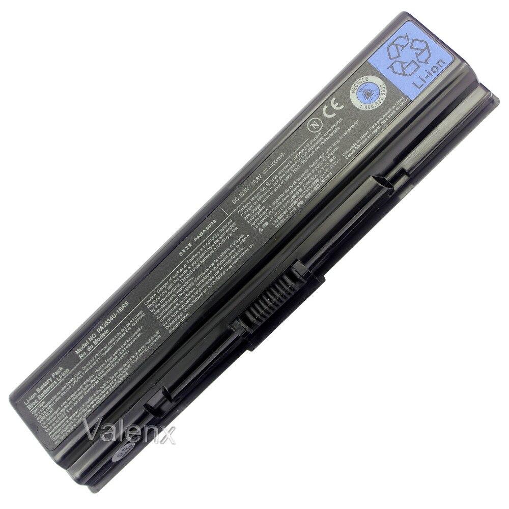 l500 батареи цена