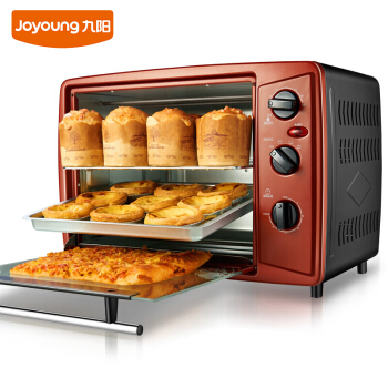 цена на KX-30J601 Home 30L Electric Oven Bronze Kitchen Baking Oven Global Free Shipping