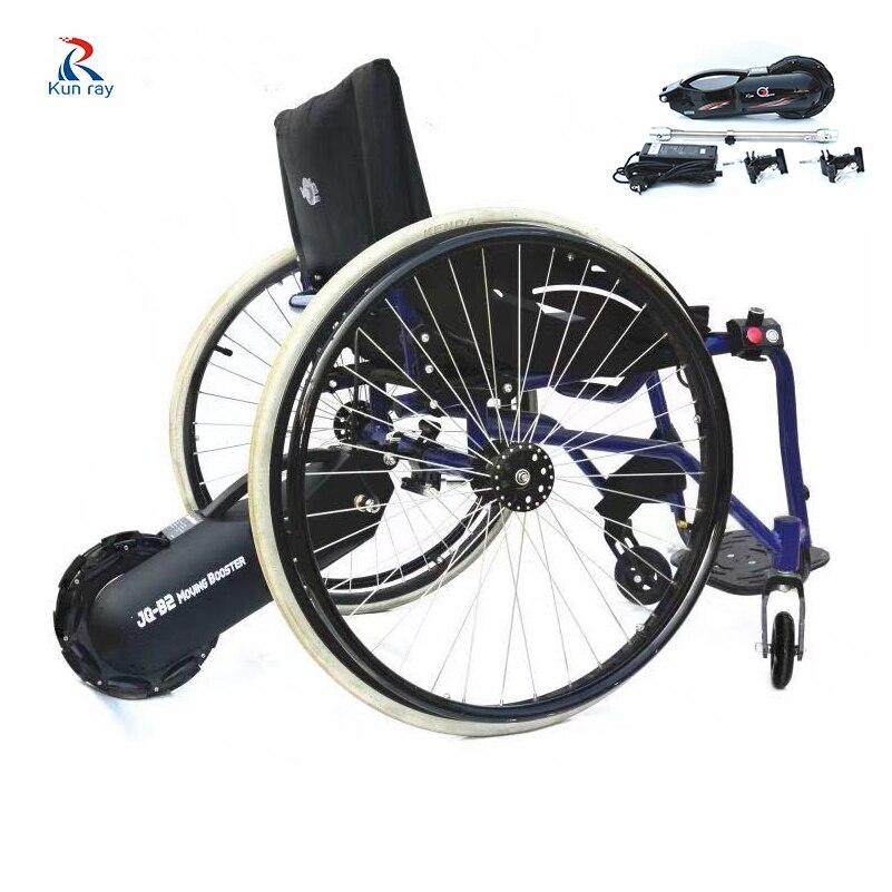 24 V 250 W 8 pouces motoréducteur électrique fauteuil roulant tracteur bricolage arrière assisté par énergie Kits de Conversion intelligents