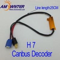 자동차 조명 H7 Cambus 50W 6Ohm 자동차 LED 와이어 안개등 회전 Singal 부하 저항 LED 전구 빠른 하이퍼 플래시 2 개