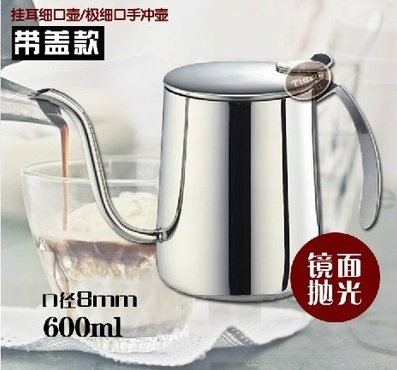 1pcs 2015 0.6L Silver Tea and Coffee Drip Kettle pot stainless steel gooseneck spout Kettle for Barista with cover