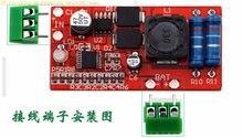 Солнечный контроллер cn3722 для перезаряжаемых литиевых батарей