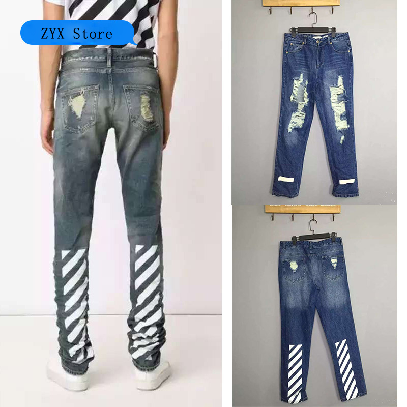 Ripped Off Jeans - Xtellar Jeans