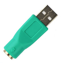 centechia USB adapter PS2 interface converter PS / 2 to USB adapter head to U port USB switch keyboard / mouse plug(China)