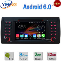 7 Android 6 Octa Core Cortex A53 2GB RAM 32GB ROM Car DVD Multimedia Player Radio