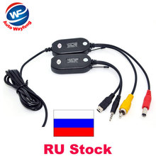 2.4G wireless transmitter  2.4G wireless receiver for Car GPS  portable GPS Handheld GPS  back up Reverse Rear View Camera WF