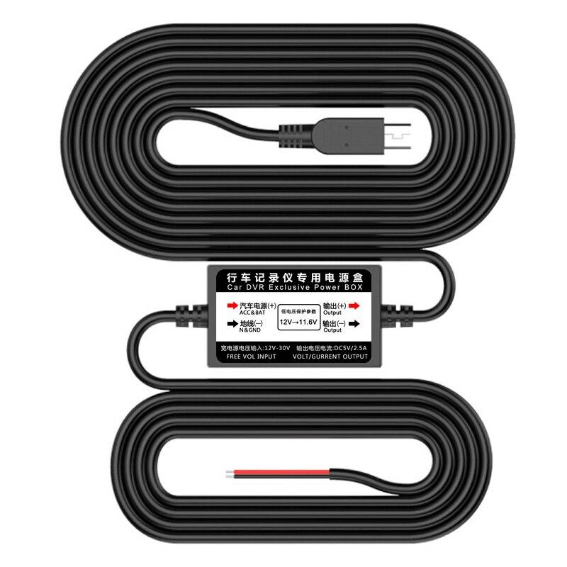 E-ACE transformador Cable para coche DVR Monitor de aparcamiento de alambre 12 V a 5 V 2.5A largo 3 metros para coche grabadora de vídeo 24 horas