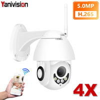 5MP 4X Zoom H.265+ ONVIF Wireless PTZ Outdoor P2P Dome IP Camera WiFi Motion Detect Dual Light PTZ Security Camera IP Wireless