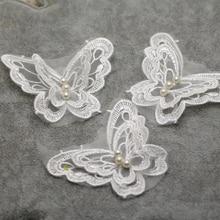 50pcs/lot Butterfly White Lace Flower Applique Mesh Trim For Wedding Dress Garment Accessories Decoration Sew On Lace Fabric