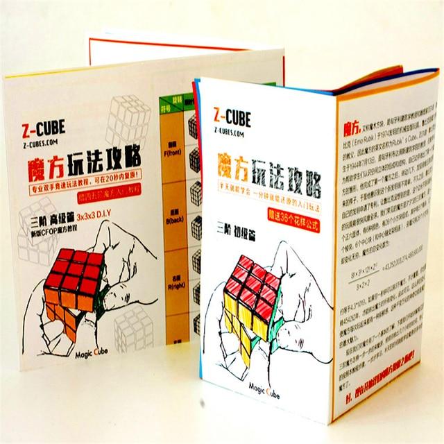 5pcs 3x3x3 Magic Cube Essentials Introductory Textbook Tutorial Paper Entry Advanced Formula Card