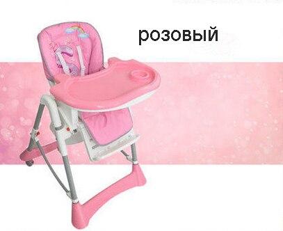 Многофункциональный детский стульчик портативный складной стул стулья для детей, чтобы съесть ребенка стул обеденный стол бесплатная доставка