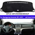 รถแดชบอร์ดฝาครอบ Dashmat สำหรับ Ssangyong Korando 2011 2012 2013 Hand Hand ซ้าย Anti - Uv Auto Dash Mat Sun Shade Pad พรม