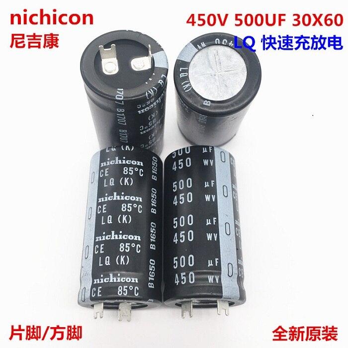 2PCS/10PCS 500uf 450v Nichicon LQ 30x60mm 450V500uF Snap-in PSU Capacitor
