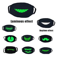Черная Толстая флуоресцентная зеленая светящаяся маска, персональные забавные дышащие хлопковые светящиеся маски на Хэллоуин
