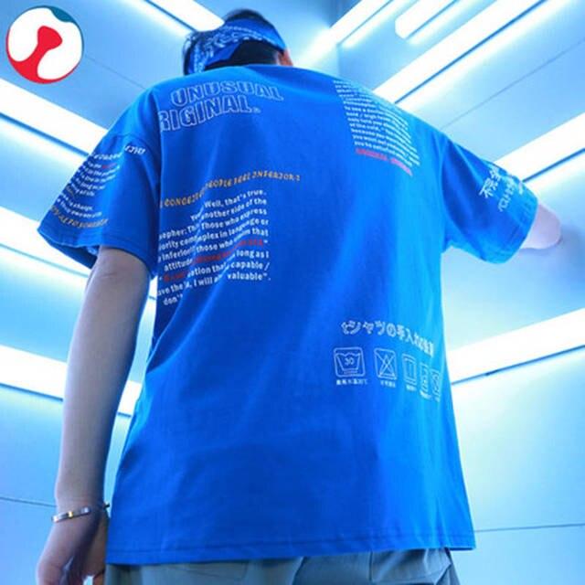 Casual Hip Hop T Shirt...