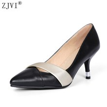 ZJVI woman fashion pointed toe Thin high heels pumps women black red mixed colors summer autumn shoes women's work Pumps