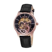 SKONE Brand Women s Automatic SelfWind Mechanical Watch White Leather Band Ladies Simple Fashion Casual Clocks