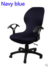 De color azul marino lycra ajuste cubierta para silla de oficina con reposabrazos silla de la computadora silla del spandex cubierta decoración al por mayor
