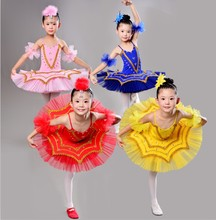 New Style Multi-color Children Elegant Classic White Swan Lake Perform Stage Dress Dance Ballet Tutu Costume