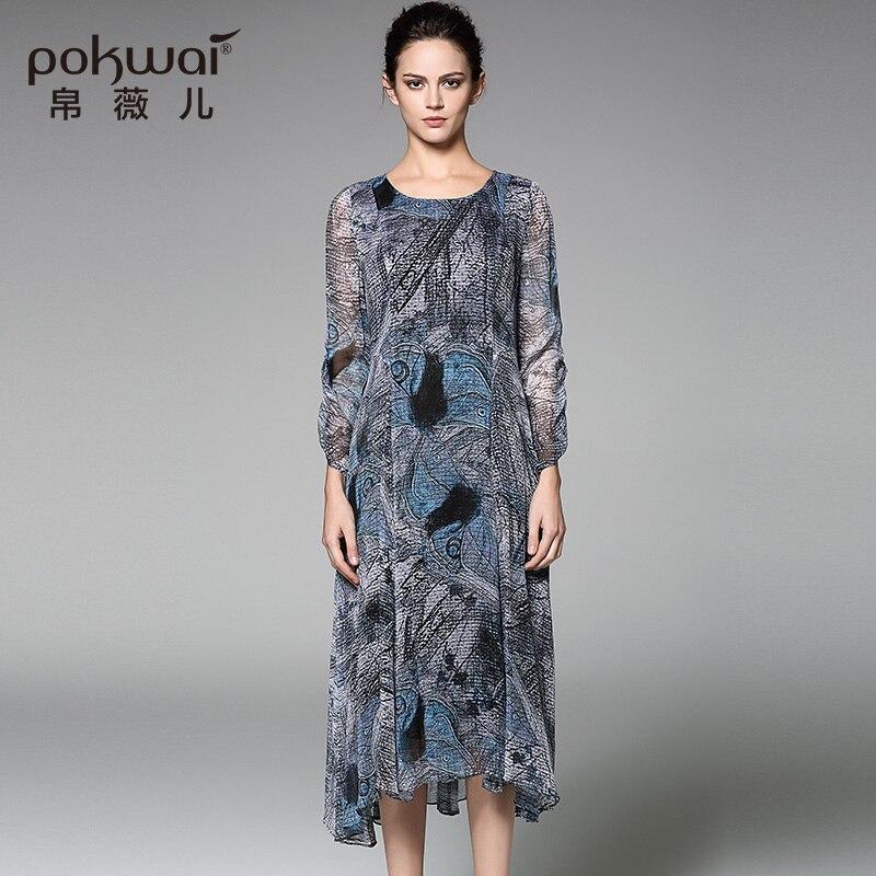 Шелковое платье винтаж