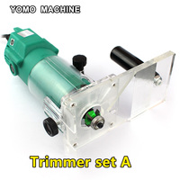 Multifunction electric Trimmer set Router 350w woodworking edge cutter and trimming 1/4''
