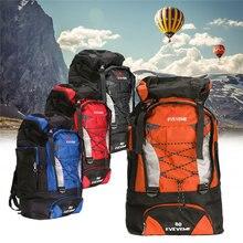 Outdoor Sport 80L Camping Hiking Travelling Backpack Trekk Sports Bags Rucksack Mountain Climb Equipment Men Women Teengers