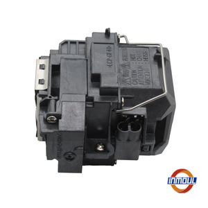 Image 2 - Inmoul A+quality and 95% Brightness projector lamp ELPLP54 for EPSON EX31 EX71 EX51 EB S72 EB X72 EB S7 EB X7 EB W7 EB S82 EB S8