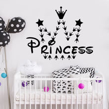 Princess Crown Wall Sticker Home Decor Removable Girls Room Nursery Wallaper Decal AY402