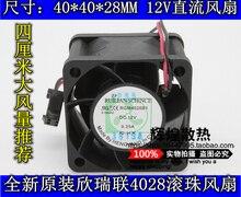 RGM4028B1 NEW  RUILIAN SCIENCE  4028 12V 4CM silence 1U cooling fan