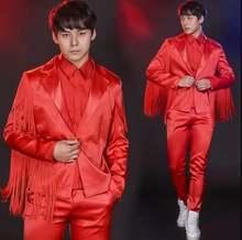 Красный Блейзер Мужская Дизайнерская куртка Мужские Сценические