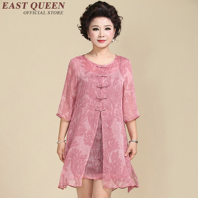 Dress for Old Woman