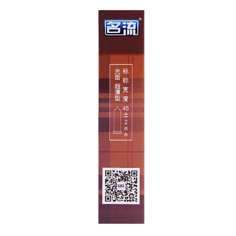 MingLiu 30Pcs/Pack 45mm small Latex condoms for men ultra-small thin durable condoms sex toys
