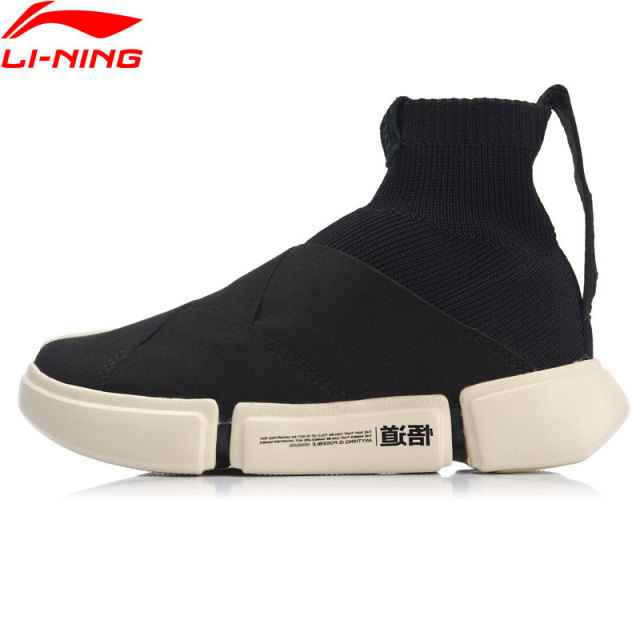 Li-Ning Women ESSENCE 2 WINTER GS Basketball Culture Shoes Sock-Like Mono Yarn LiNing Sport Shoes Sneakers AGBN046 YXB233