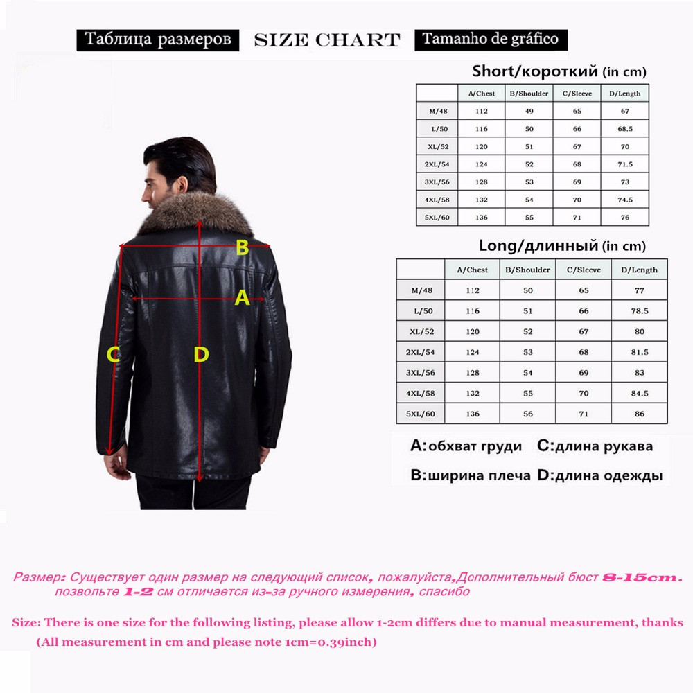 f38e2ade00d 2017 18 Mens Wear Fur Coat Brand Clothing Black Leather Jacket Men s  Raccoon Fur Lined Winter Coat Man Plus Size M 5XL-in Faux Leather Coats  from Men s ...