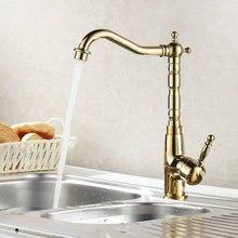 Золотой Покрытием Поворотный Kitchen Sink Смесители Бассейна Раковина кран Смесителя 9904 Г