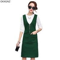 OKXGNZ 2017 Spring Female Costume Korean Long Sleeved T Shirt Sleeveless Vest Dress Two Piece Dress