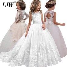 60c07a0b76a0b معرض kids princess wedding dresses white بسعر الجملة - اشتري قطع kids  princess wedding dresses white بسعر رخيص على Aliexpress.com