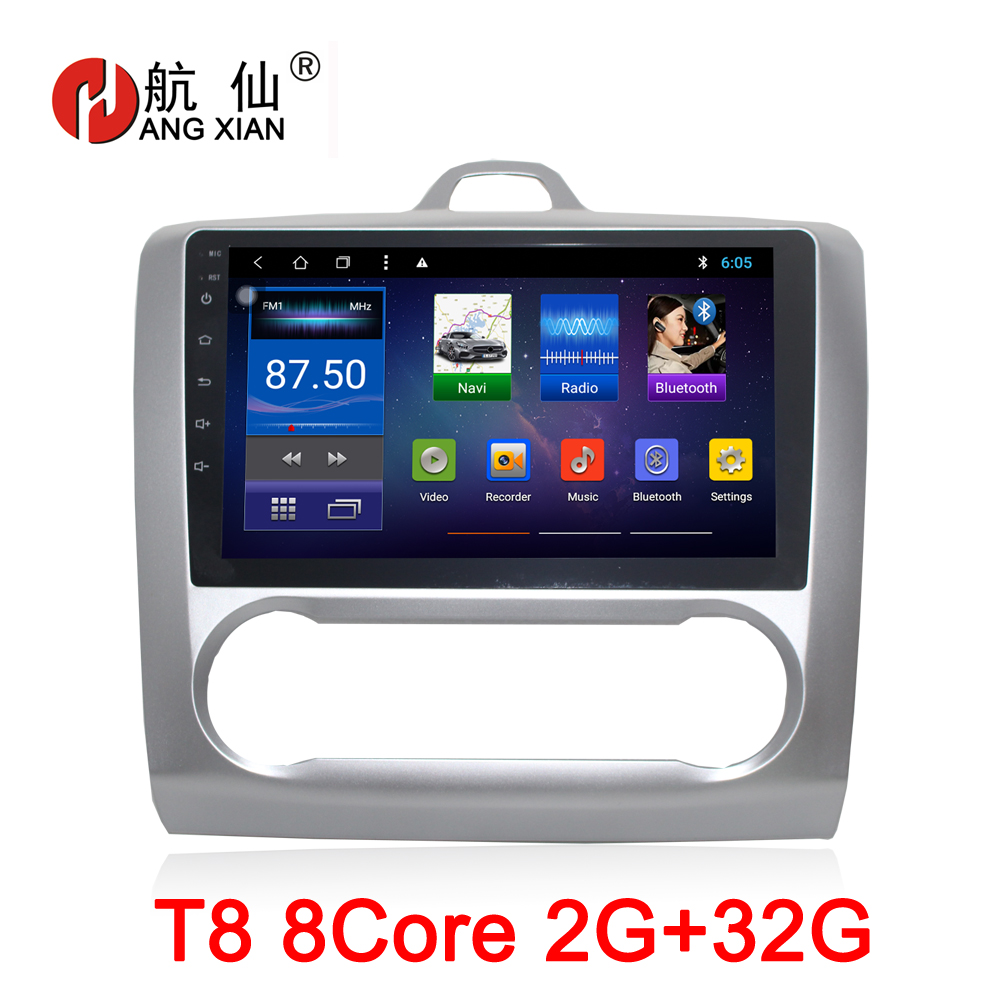 9 Android 8.1 Octa 8 Core 2G RAM 32G ROM Car DVD Player for Ford Focus 2 S Max 2007 2011 Car Radio GPS Navigation BT WIFI Map