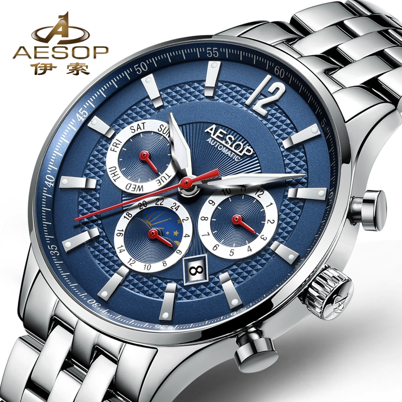 AESOP Luminous Sport Mechanical Watch Men Luxury Business Automatic Men Watch Stainlees Steel Waterproof Male Clock Hodinky Men yelang v1015 upgrade version khaki number tritium gas yellow luminous men automatic mechanical business watch steel watchband