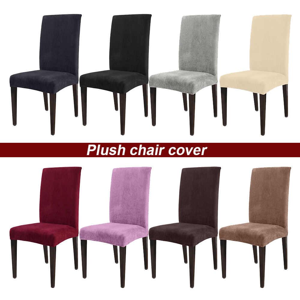 Съемный толстый плюшевый Чехол для стула, эластичные Чехлы для ресторанов для свадьбы, банкета, складное покрытие для стула в отеле