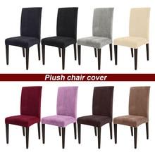 Cubierta elástica para sillas de felpa gruesa extraíble fundas elásticas restaurante para bodas banquete cubierta para silla de hotel plegable