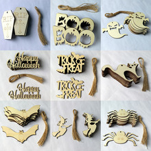 10Pcs Halloween Pendant Embellishments 9 Styles with String Wooden Rustic Wedding Party Decoration DIY Handmade Ornaments