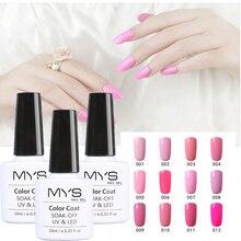 MYS UV Gel Nail Polish Gel Nail Polish 10ml Long Lasting UV Gel Colorful Polishes Nair Art Pick 1 Pink Series in 12 Colors