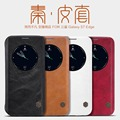 Free shipping NILLKIN Qin Series Wallet Flip Leather Case For samsung s7 edge wallet slot Leather Case