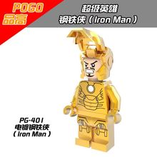 1PCS iron man DC/marvel super heroes gold building blocks figures weapons original toys accessories lepin Minifigures POGO 057