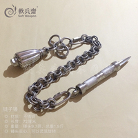 Hand made solid chains hammer broken armor hammer detachable martial arts practice cold weapon self defense safety soft weapon