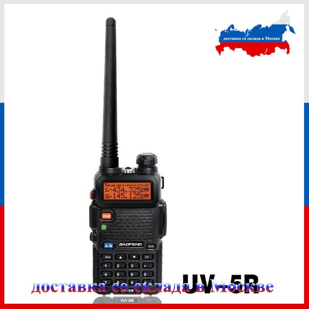 RU warehouse UV 5R Black Portable Radio Dual band VHF UHF two way radio 136 174